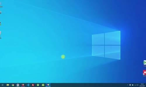 Bilgisayara Zoom Programının Kurulumu